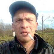 Яндекс Знакомства Волхов